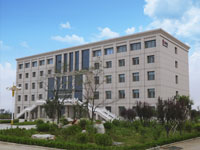 Huacheng High-tech office building