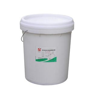 Color non-slip surface adhesive