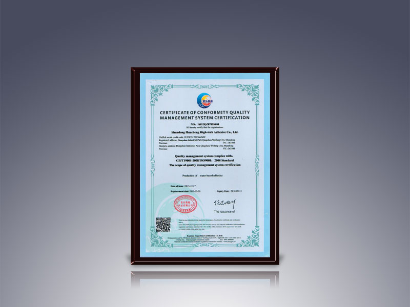 ISO9001-2008 quality management system certification