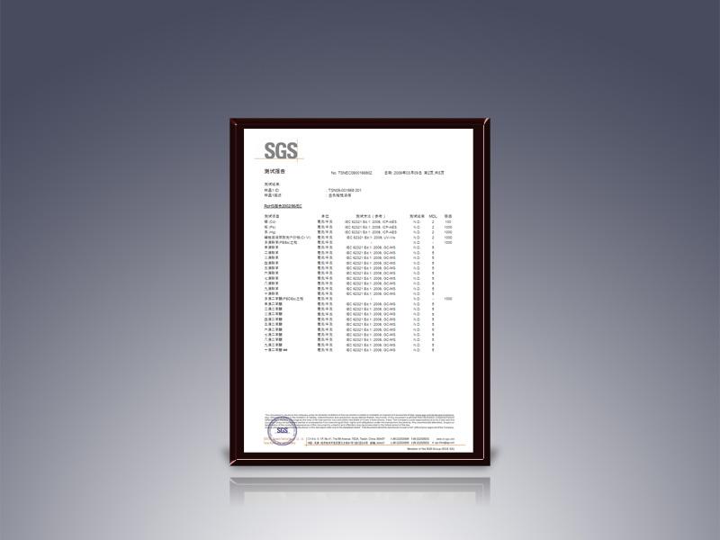 SGS检测报告(二)